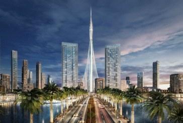 El próximo rascacielos más alto del mundo se construye en Dubái