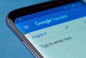 Fallo en el traductor de Google predijo el fin del mundo