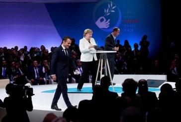 Líderes de todo el mundo defienden multilateralismo, al margen de Trump