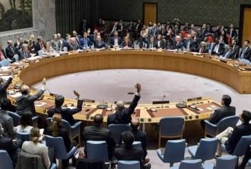 Rusia y China vetan en la ONU proyecto de resolución de EEUU sobre la crisis en Venezuela