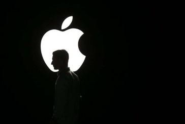 Se filtra por error la imagen del producto más esperado de Apple