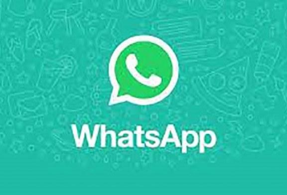 Revelan primeras imágenes del modo oscuro de WhatsApp