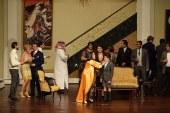 """""""Tía Mame"""" vuelve a las tablas en la gran premier de 50 aniversario del CTS"""