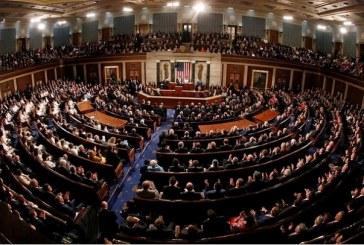 Cámara de Representantes de EEUU decide que Donald Trump sea sometido a un juicio político