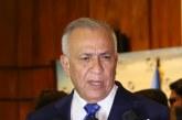 CN aprobó informe de la Comisión Especial para no renovar el Convenio de la MACCIH con el Estado de Honduras