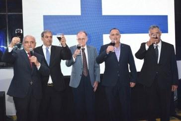 Diplomáticos brindan en el 56 aniversario del Cuerpo Consular Sampedrano