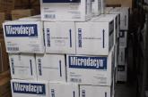 Distribuyen 600 kits de MAIZ en los seis municipios de Cortes con mayor incidencia de casos de COVID-19