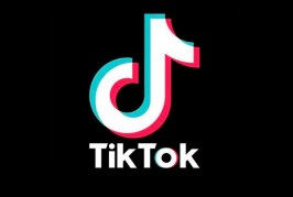 Donald Trump está considerando eliminar Tiktok en Estados Unidos