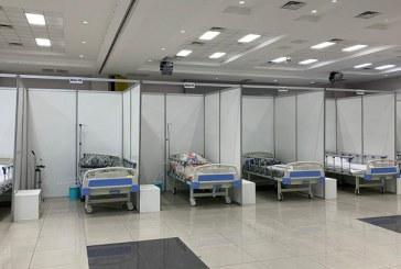 Se instalará en Expocentro la unidad estabilizadora de pacientes con COVID-19 más grande del país
