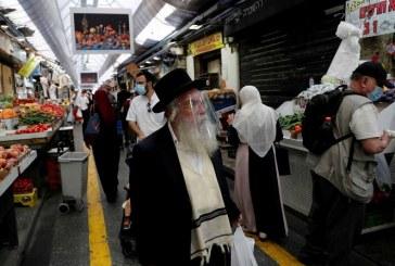 Israel impone nueva cuarentena para contener segunda ola de contagios por covid-19