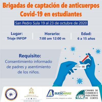 Realizarán brigadas para captación de anticuerpos Covid-19 en estudiantes de Cortés