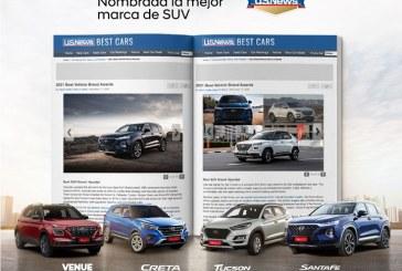 Hyundai recibe reconocimiento de la Revista US News como la mejor marca de SUV'S