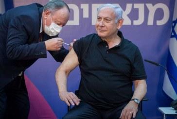 Israel comienza a aplicar segundas dosis de la vacuna contra el coronavirus